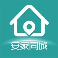 安家同城 v1.0苹果版