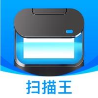 超能文字识别 v1.0.0苹果版