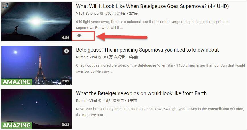 下載YouTube油管4K極清視頻的方法