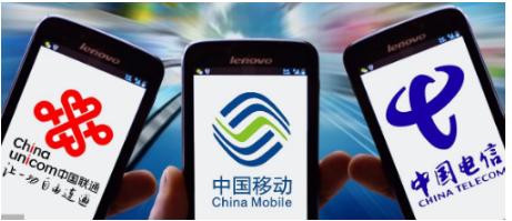 2021春节北京20G免费流量领取入口