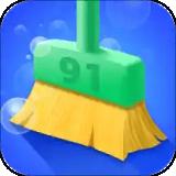 91極致清理 v1.0.0安卓版