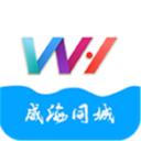 威海同城 v7.5.1安卓版
