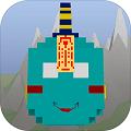 漂浮的小島 v1.0.0安卓版