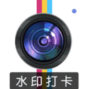元道相機 v3.58安卓版