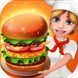 美食烹飪家游戲 v1.1.18.0609安卓版