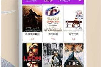 58影视 v1.0安卓版
