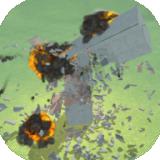 暴力拆除模擬器 v0.19安卓版