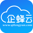 企蜂云 v1.0.4安卓版
