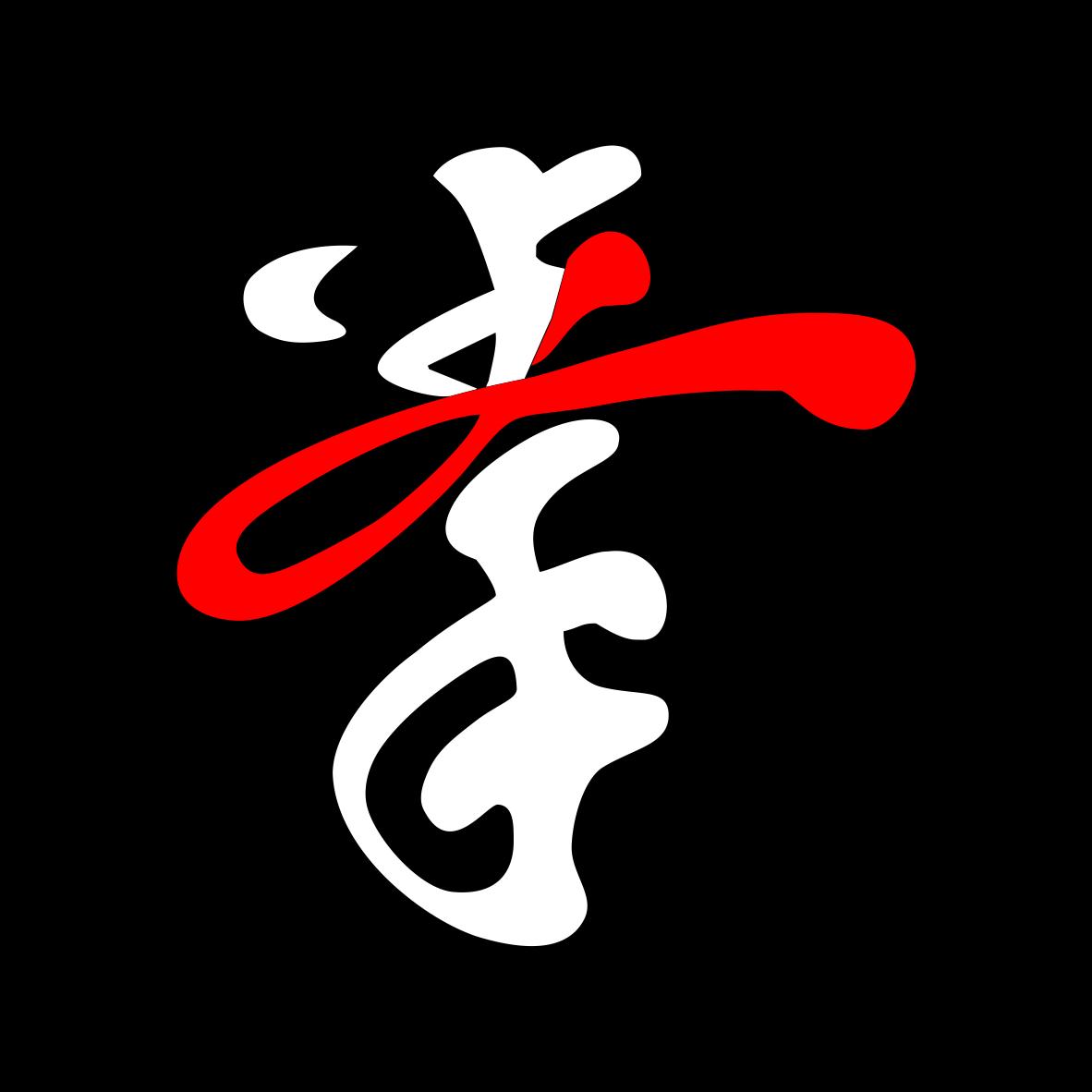 拳聯之家 v3.2.5 安卓版