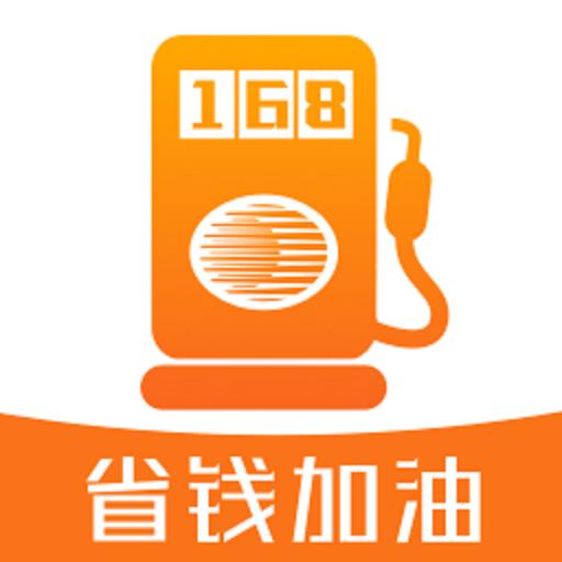 云油加油软件 v7.6.4