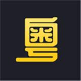 流利说粤语 v2.1安卓版