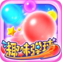 歡樂彈球蘋果版 v1.0