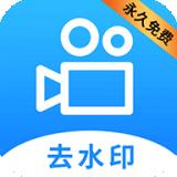 LuLu去水印 v1.0.0安卓版