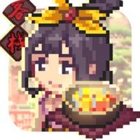 煮酒论英雄之三国客栈苹果版 v1.0