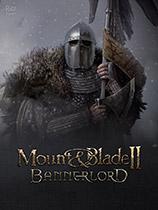 骑马与砍杀2战力显示MOD v1.0