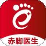 赤脚医生 v1.0.0安卓版
