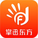 掌迅东方 v8.1.0安卓版