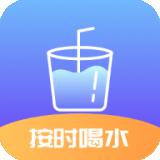 番茄喝水打卡 v1.0.0安卓版