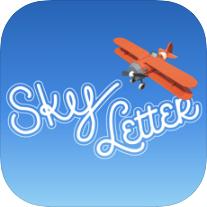 来自天空的信SkyLetter v1.5 苹果版
