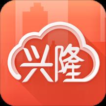 智慧兴隆 v3.2.5苹果版