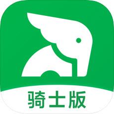 美团买菜骑士版 v1.2.0苹果版