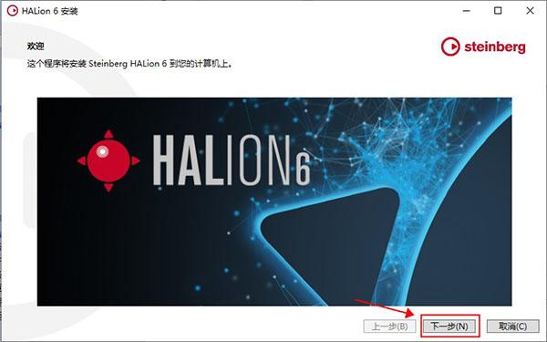Steinberg HALion 6(附激活码) v6.4.0
