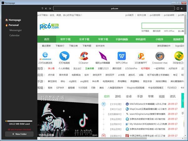 Homepage(快速浏览器)