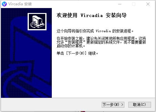 Vircadia(3D虚拟社交软件) v2020.2.5