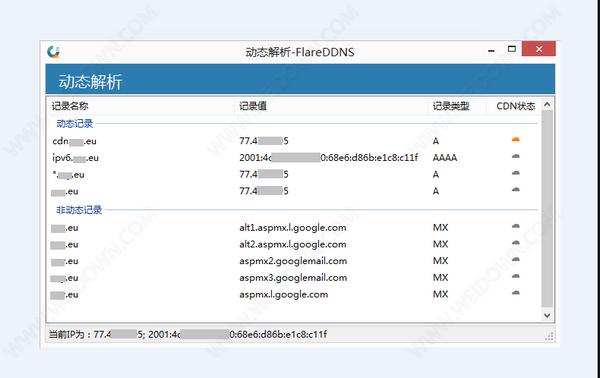 FlareDDNS(Cloudflare动态解析) v2.0.5.1