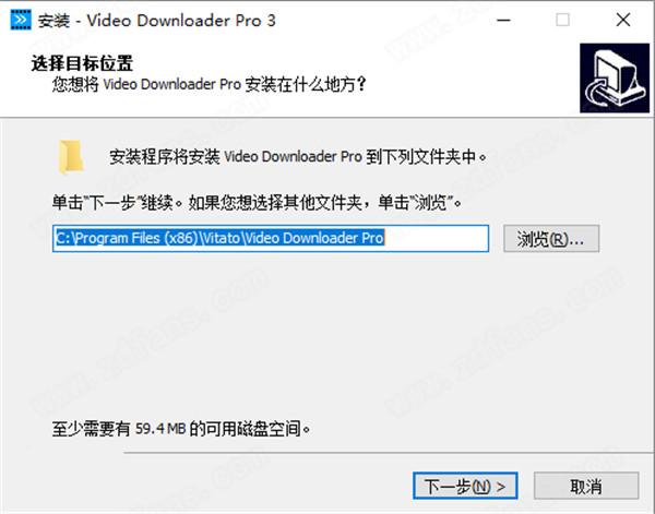 Vitato Video Downloader Pro v3.23.7