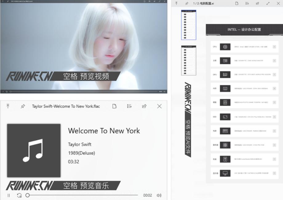 QuickLook装机必备效率软件 v3.6.10