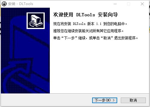 DLTools(unigle下载器) v1.1
