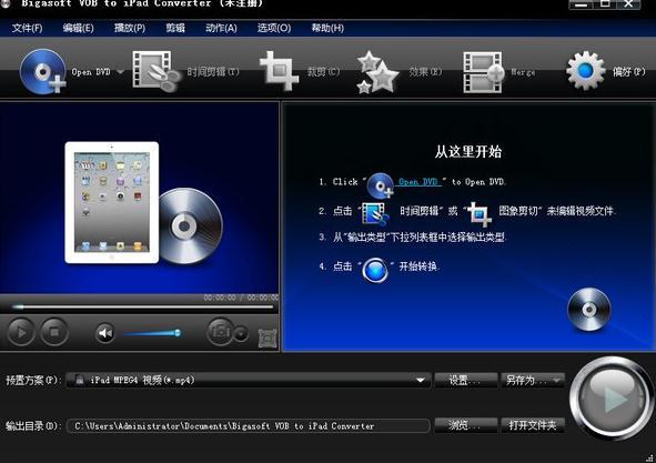 Bigasoft VOB to iPad Converter v3.2.3