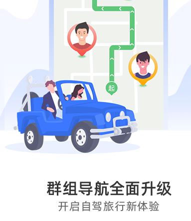 图吧导航app下载