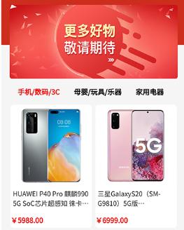 欣睿购app下载