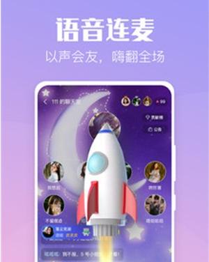 小C陪练app下载