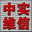 鲸骨专利查询管理系统 v3.4.1.0