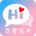 恋爱话术大全 v4.0.0安卓版