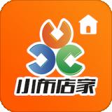 小布店家 v1.8.7安卓版