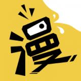 漫话说 v1.0.0安卓版